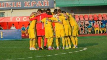 Молодежка Украины в меньшинстве обыграла Швейцарию