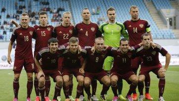 Анонс. Россия – Лихтенштейн. Важно стартовать с победы