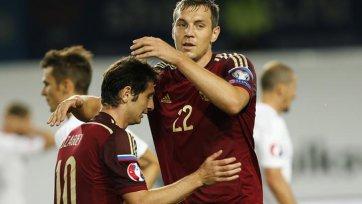 Артем Дзюба: «Свой гол посвящаю болельщикам»