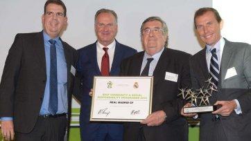 ECA: «Реал» признан лучшим клубом Европы