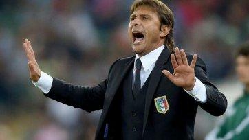Конте: «Я очень доволен самоотдачей своих футболистов»