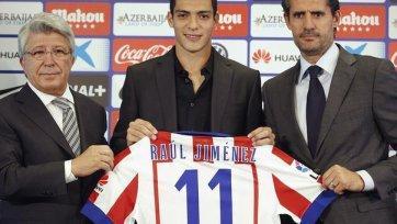 Рауль Хименес: «Завоевать место в составе «Атлетико» будет не просто»
