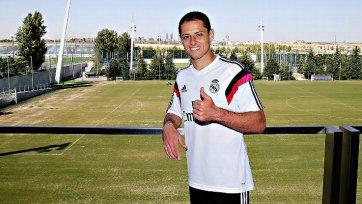 Хавьер Эрнандес: «Серьезная конкуренция в «Реале» меня не пугает»