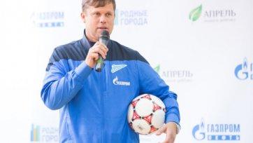 «Зенит-2» три матча проведет без главного тренера