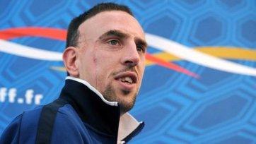 Рибери: «В сборную не вернусь - это окончательное решение»