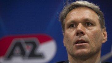 Марко ван Бастен ушел в отставку с поста главного тренера «АЗ Алкмаар»