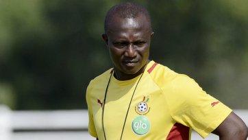 Квеси Аппиа уходит с поста наставника сборной Ганы