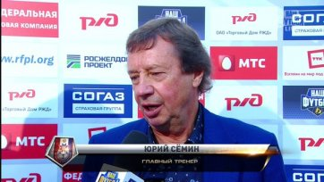 «Мордовию» в преддверии матча против «Локомотива» не пустили опробовать газон главной арены