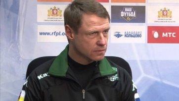Кононов: «Моя вина в том, что команда мало забивает»
