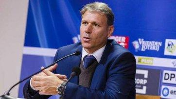 Ван Бастен вернулся на тренерский мостик «АЗ»