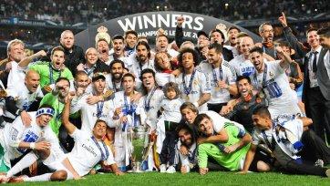 Анонс. «Реал» Мадрид – «Базель». «Бланкос» начинают поход за новым титулом