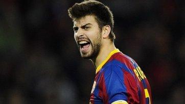 Херард Пике: «Остаюсь верен сборной Испании»