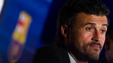 Луис Энрике: «Постоянно забивать по три-четыре мяча невозможно»