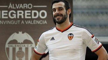 Альваро Негредо может вернуться на поле раньше срока