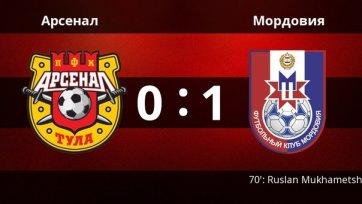 «Мордовия» минимально одолела «Арсенал»