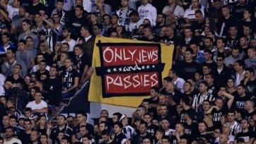 «Партизану» грозит один еврокубковый матч без зрителей