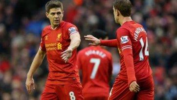 Джеррард желает, чтобы после его ухода из «Ливерпуля» капитаном стал Хендерсон