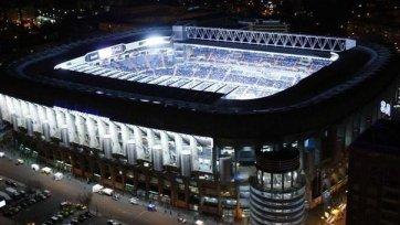 «Реал» решил погасить свои долги за счет продажи названия стадиона