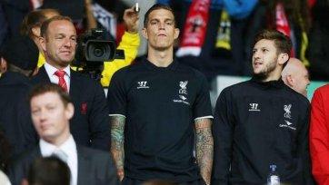 Аггер: «Роджерс вынудил меня покинуть «Ливерпуль»