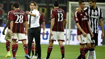 Индзаги: «У нас лучшее нападение во всем чемпионате Италии»