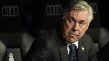 Анчелотти: «Касильяс остался в запасе не из-за свиста болельщиков»