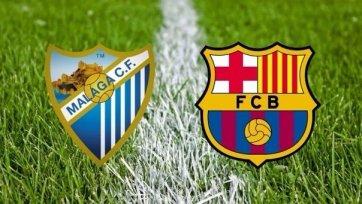 Хави Гарсия: «Главное не думать о том, что играем против «Барселоны»