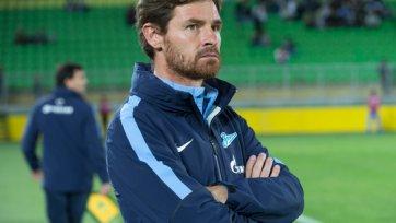 Андре Виллаш-Боаш: «Выиграли на поле, не котором практически нельзя было играть»
