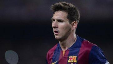 «Челси» предлагал за Месси 150 млн. евро, но получил отказ