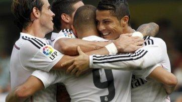 «Реал» увез три очка с «Эль Мадригала»