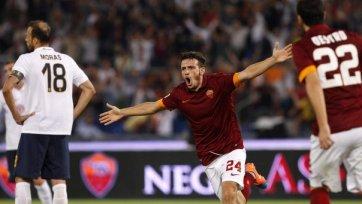 «Рома» добыла очередную победу в Серии А