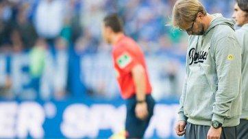 Клопп: «Два гола «Шальке» в первом тайме все решили не в нашу пользу»