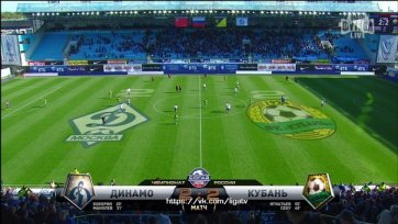 Невероятный камбэк «Кубани» в выездном противостоянии с «Динамо»