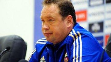Слуцкий: «Важно, чтобы команда верила в себя и сыграла на максимуме»