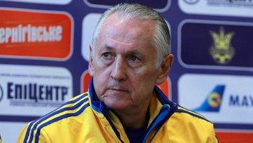 Фоменко назвал состав сборной Украины на поединки с белорусами и македонцами