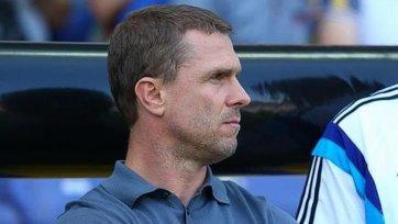 Ребров: «Мы будем играть с флагманом румынского футбола»