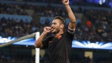 Тотти: «Это была одна из лучших еврокубковых игр «Ромы»