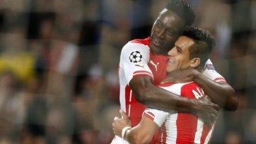«Арсенал» разгромил «Галатасарай»