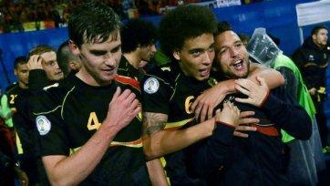 Бельгийцы определились с составом на ближайшие матчи