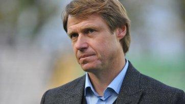 Олег Кононов: «Надеялись набрать три пункта, но довольствуемся малым»