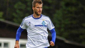 Ярмоленко продлил свой контракт с «Динамо»