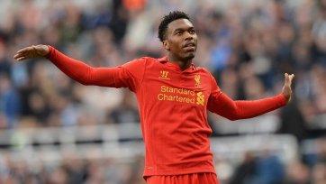 Старридж: «В «Ливерпуле» ко мне относятся просто великолепно»