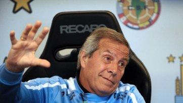 Табарес продолжит тренировать Уругвай до ЧМ в России