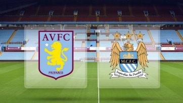 Анонс. «Астон Вилла» - «Манчестер Сити» - испытания «вилланов» продолжаются