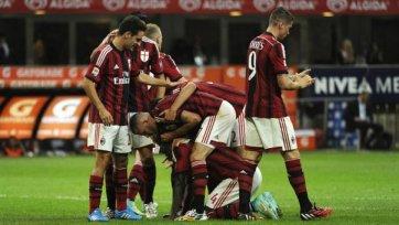 «Милан» продолжает погоню за лидерами