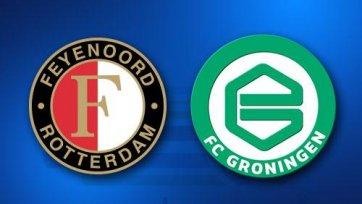 «Фейеноорд» разгромил «Гронинген»