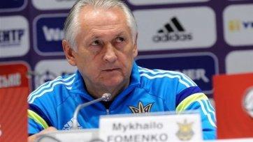 Фоменко: «Часть игроков прибыли в расположение сборной с травмами»