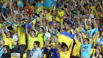 Около 100 украинских болельщиков были задержаны после матча в Борисове