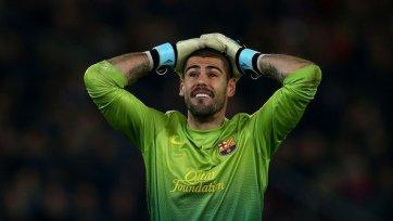 Виктор Вальдес отказался ехать в «Ливерпуль»