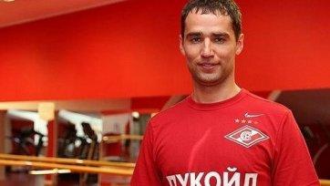 Роман Широков готов к дебюту за «Спартак»