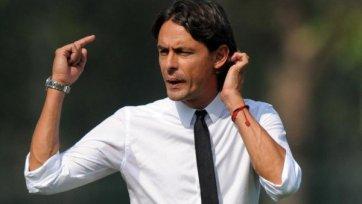 Филиппо Индзаги намерен вместе с «Миланом» выиграть Лигу чемпионов
